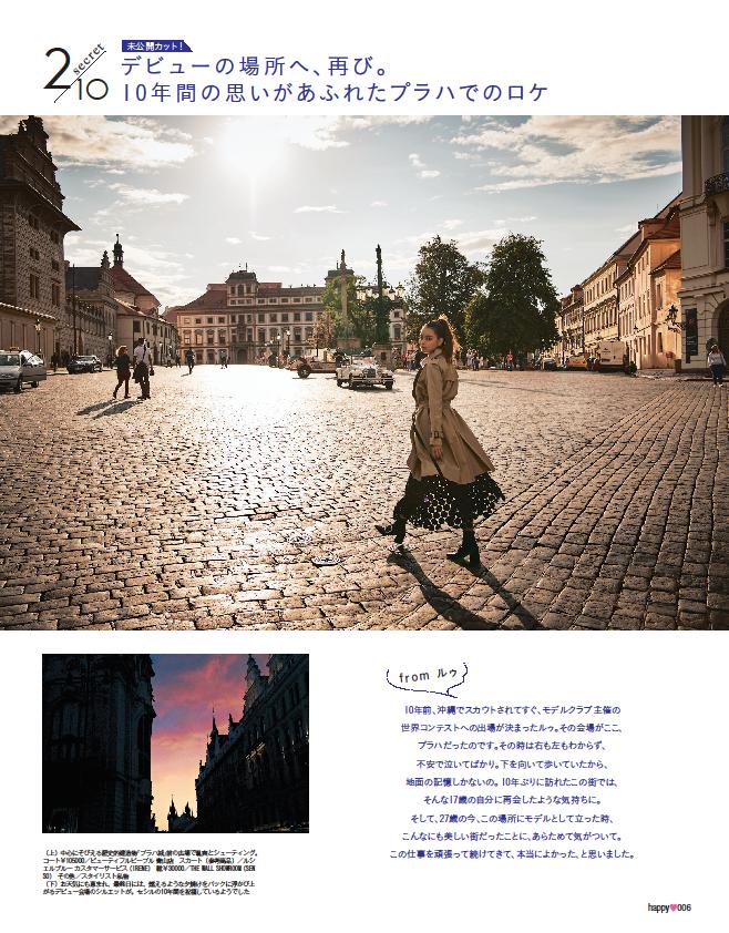 岸本セシルがグラビア撮影に初挑戦♡ デビュー10年目、セシルの全部を詰め込んだPHOTO BOOK『CECIL 10』好評発売中!_1_3