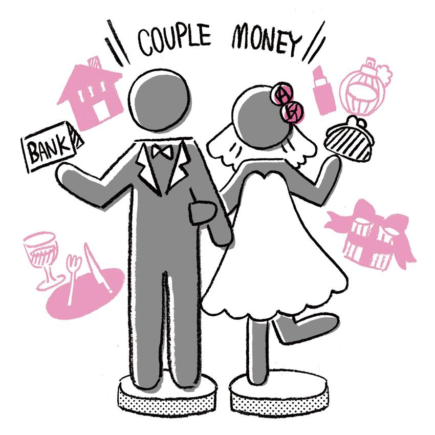 【マル秘】既婚女子に聞いた『結婚してからのお金モンダイ』の真実!(3)_1