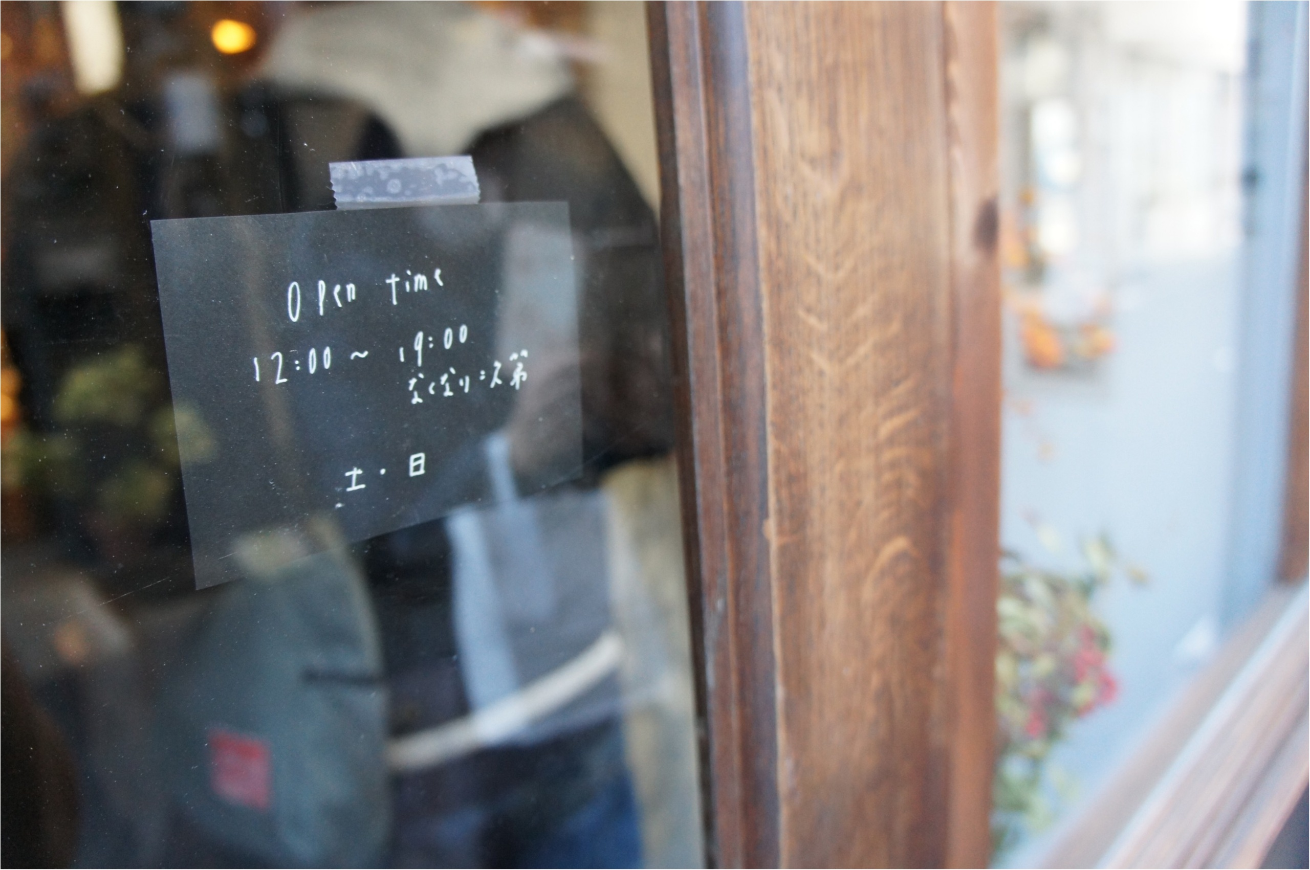 《ご当地MORE★東京》最近気になるお店がいっぱいの【蔵前】エリア!土日だけOpenしている〝シノノメ〟でツウな手土産スイーツをgetしました❤️_1