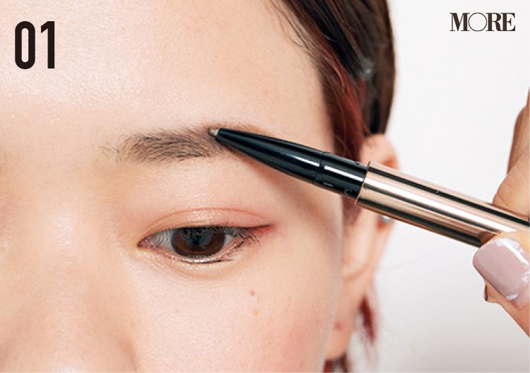眉毛の整え方特集 -【世界一正しい眉のお手入れ法】など、眉迷子のための眉メイクの基本まとめ_97