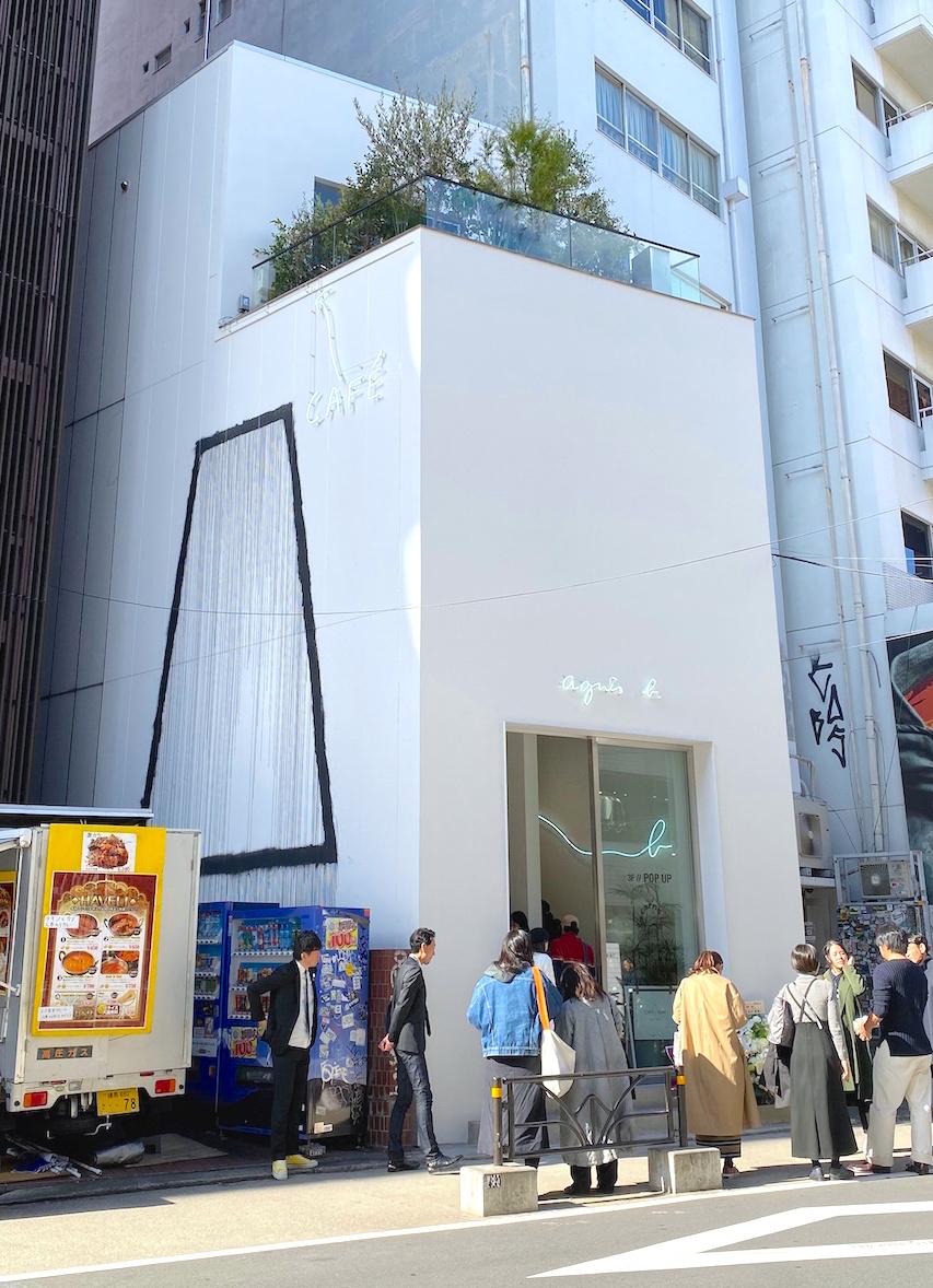『アニエスベー渋谷店』11/16(土)オープン! パリを感じるカフェテラスでお茶しましょ♬_1