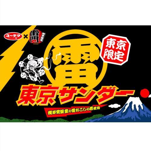 成田空港の「2019お土産ランキング」TOP5! 国際線ターミナルでしか買えない限定「キットカット」など!!_7