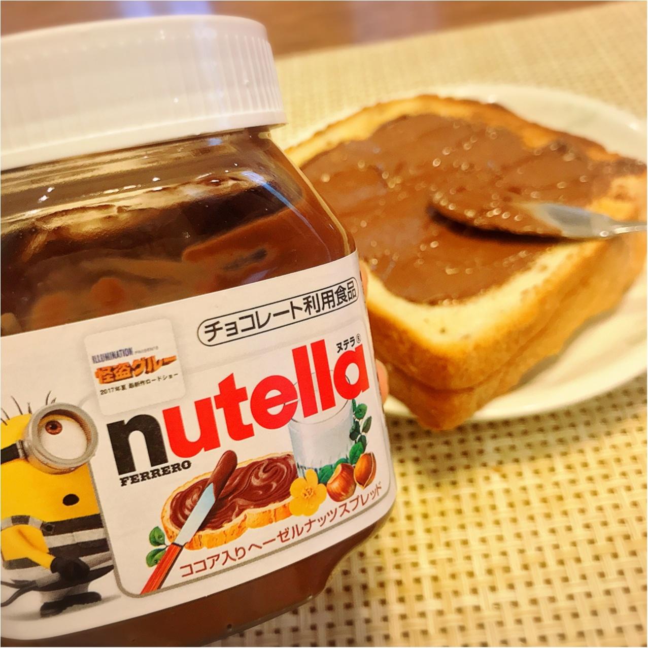 ヨーロッパの朝食の定番!【nutella(ヌテラ)】から《怪盗グルーのミニオン大脱走》限定パッケージが登場♡_3