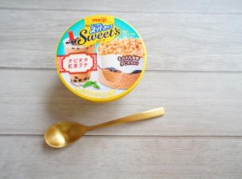 《3/30発売❤️》【明治エッセルスーパーカップ】『Sweet's』タピオカ紅茶ラテが美味しすぎる☻