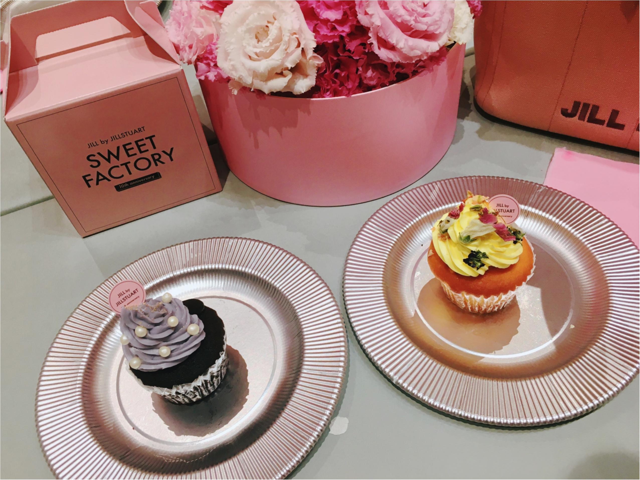 【JILLbyJILLSTUART(ジルバイ)】10thイベント『SWEET FACTORY』わたしにぴったりなカップケーキって?_3