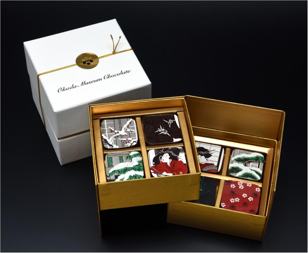 東京で買えるのは今だけ☆ 箱根の『岡田美術館』オリジナルの和チョコレートがクールすぎる……!_1