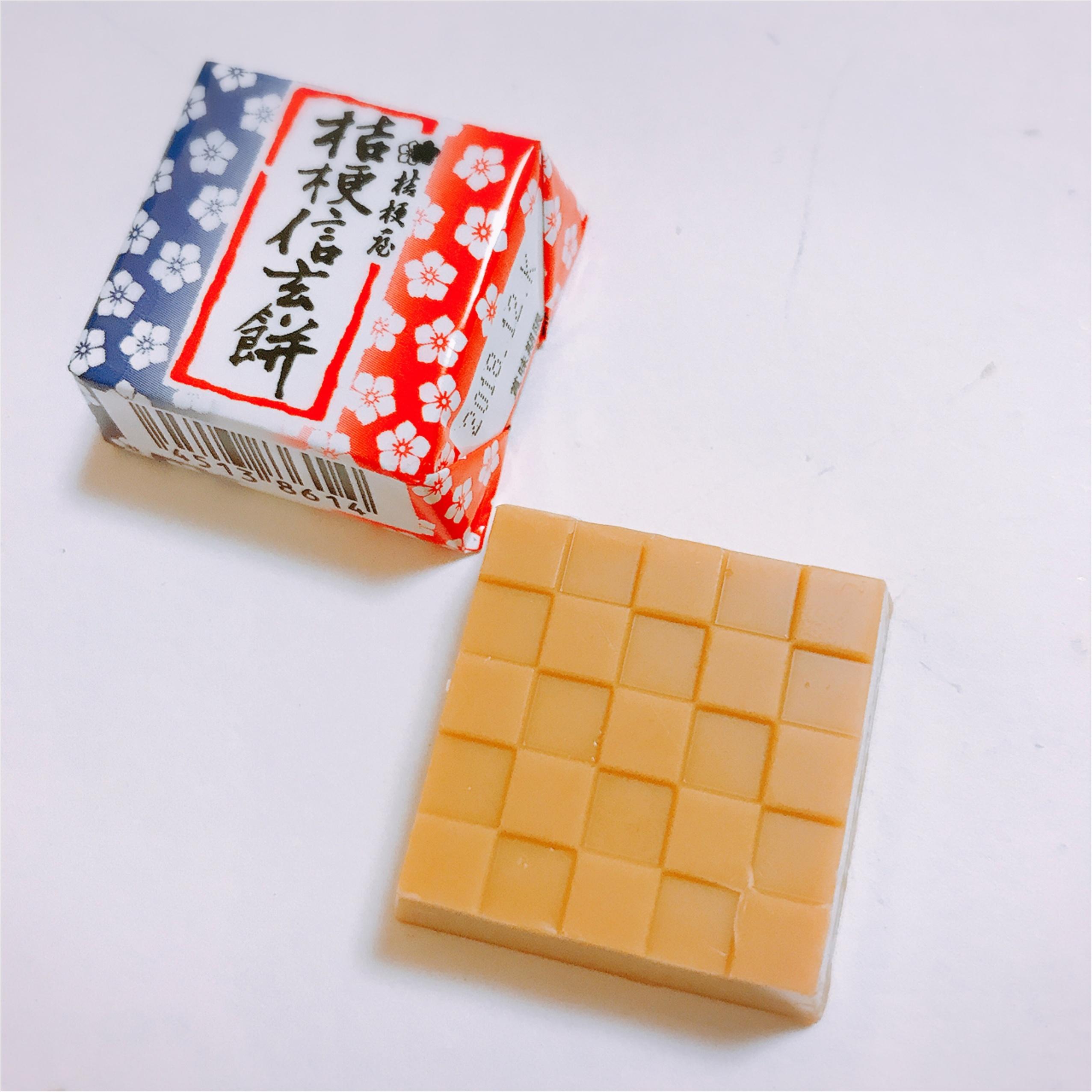 【セブンイレブン限定】2月10日発売!《チロルチョコ 桔梗信玄餅》がおいしすぎるっ♡_2