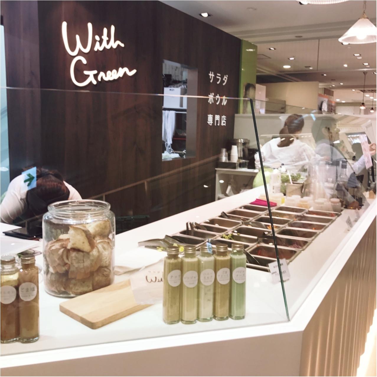 食物繊維たっぷり♡【With Green】の秋限定サラダボウルでヘルシーランチ!_1