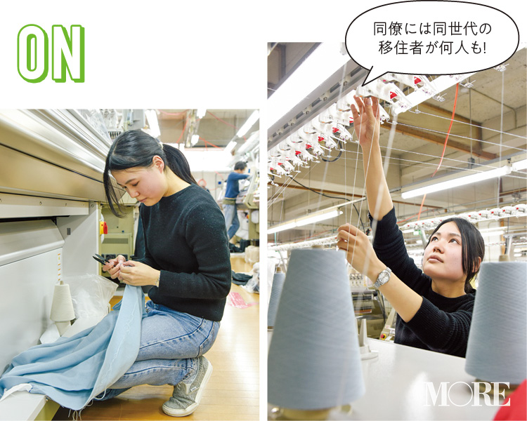 20代のUターン転職特集 - 新潟県長岡市・兵庫県神戸市へUターンした20代女性にインタビュー_3