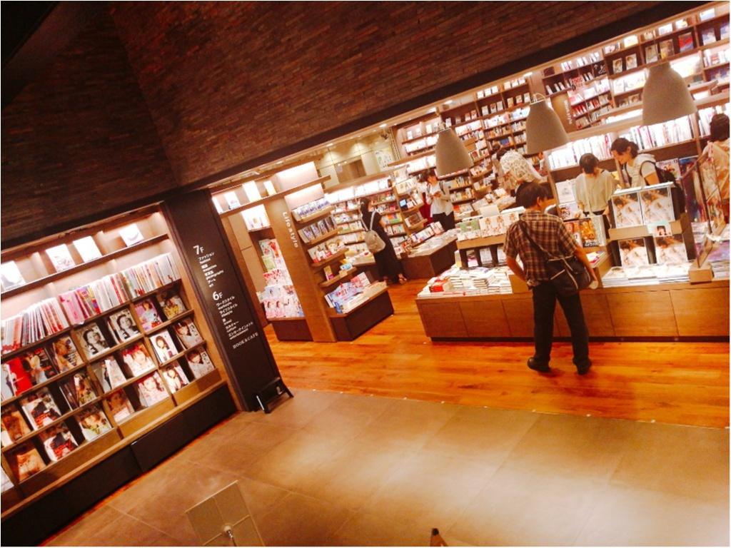 【東京】渋谷で困ったらここのカフェ!WIRED TOKYO_3