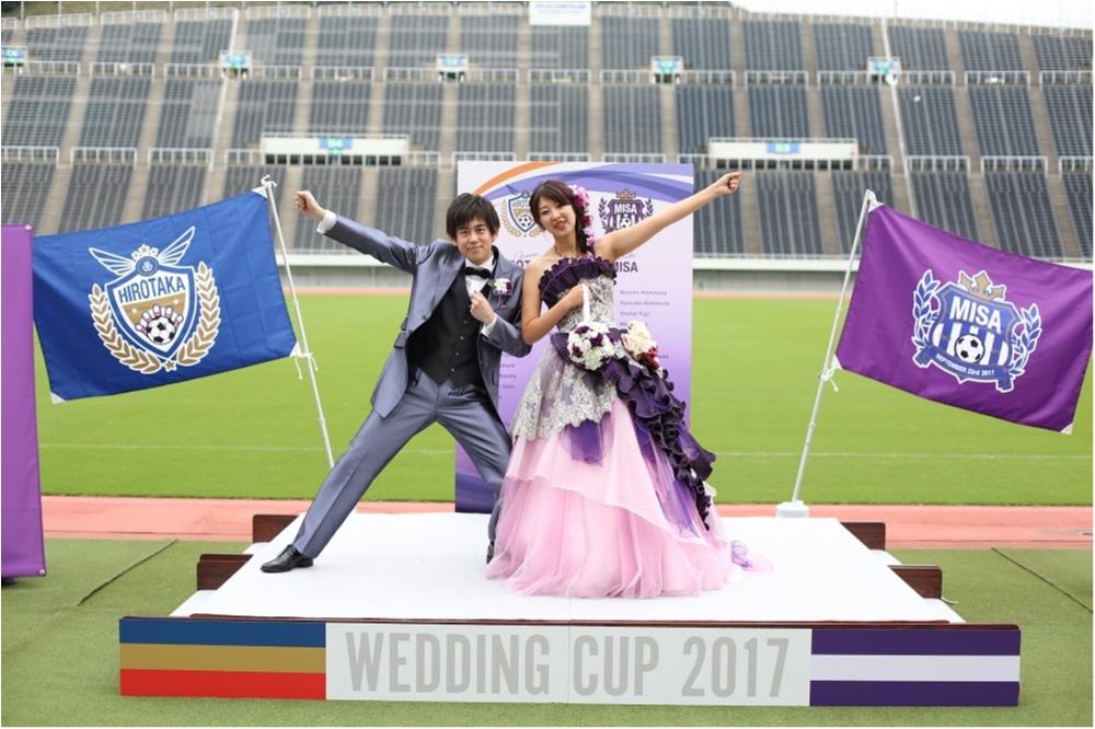 研究室にサッカー場!? 「世界にひとつだけ♡」のオリジナル結婚式が素敵すぎ!_2