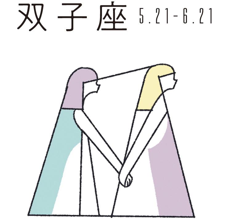 2019年 恋愛・結婚占い | 手相占い・SNS・心理テスト・浮気_41