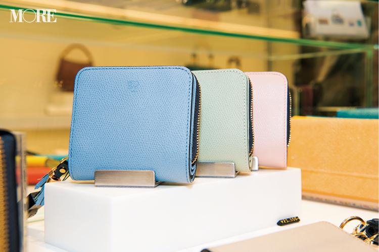 【二つ折り財布】に乗り換え中な人続出! 今年財布を買い替えるなら注目タイプはこれだ! PhotoGallery_1_2