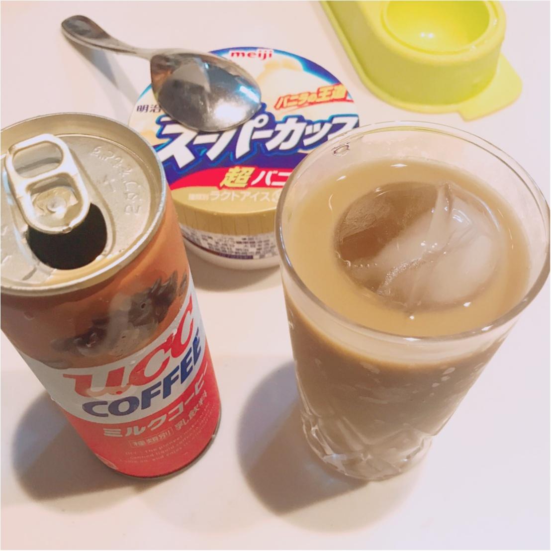 1分de簡単 #おうちカフェ部♡材料2つでできる絶品コーヒーフロートの作り方_3
