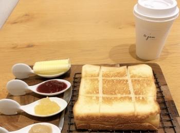 【みおしー遠征ログ❤︎大阪】「嵜 &jam Cafe」のトースト&ジャムがモーニングにぴったり!
