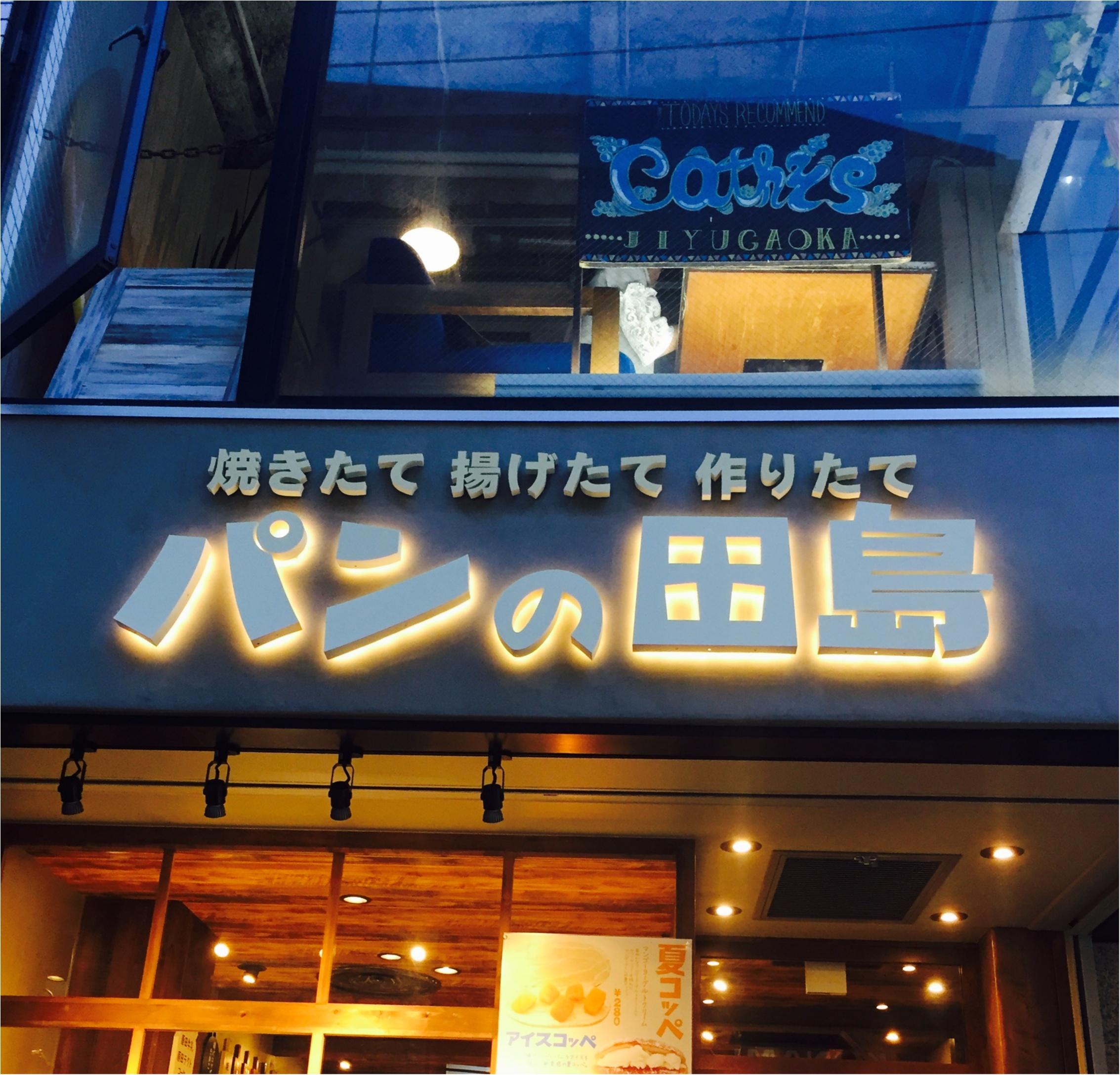 ♡パン好きの方必見!!作りたてが食べれるコッペパン専門店とは??♡_1
