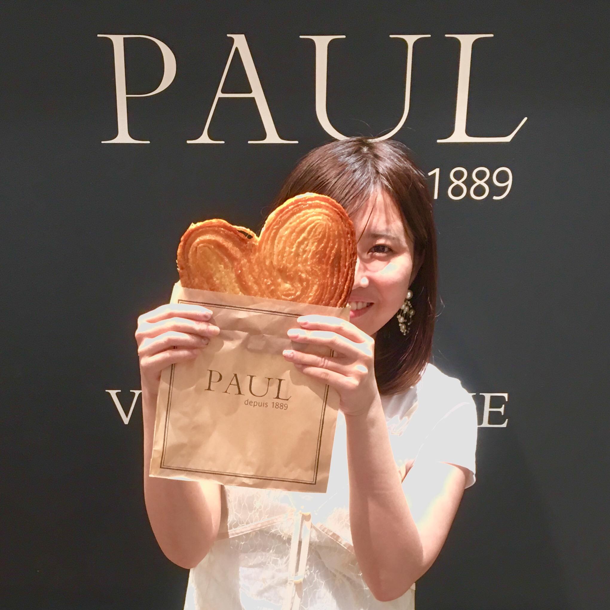 MORE付録保冷バッグか話題『PAUL(ポール)』のパン、オススメ3選❤︎_4