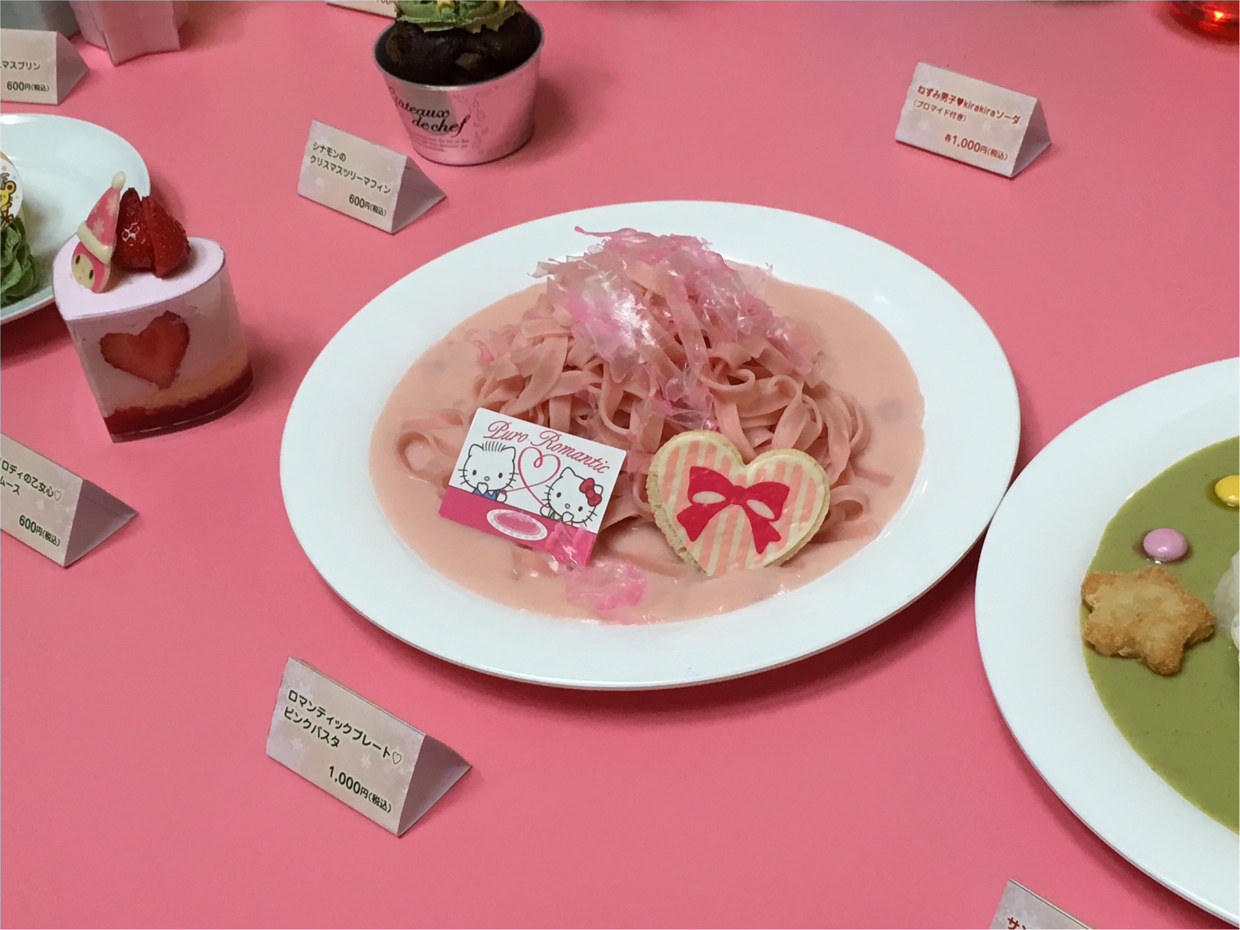 『ピューロクリスマス』-高橋愛ちゃんやトレンディエンジェルも食べた!インスタ映え◎なピューロランドのフードメニュー-_3