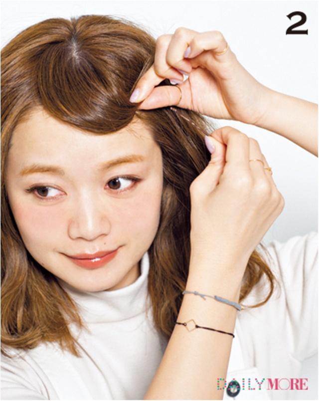 こなれ感こそ大事! 高山直子ちゃんに聞く、おしゃれな「脱・盛りヘアアレンジ」(2)_5