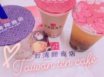 【並んでも飲みたいタピオカ】メニューが豊富な台湾甜商店❤︎