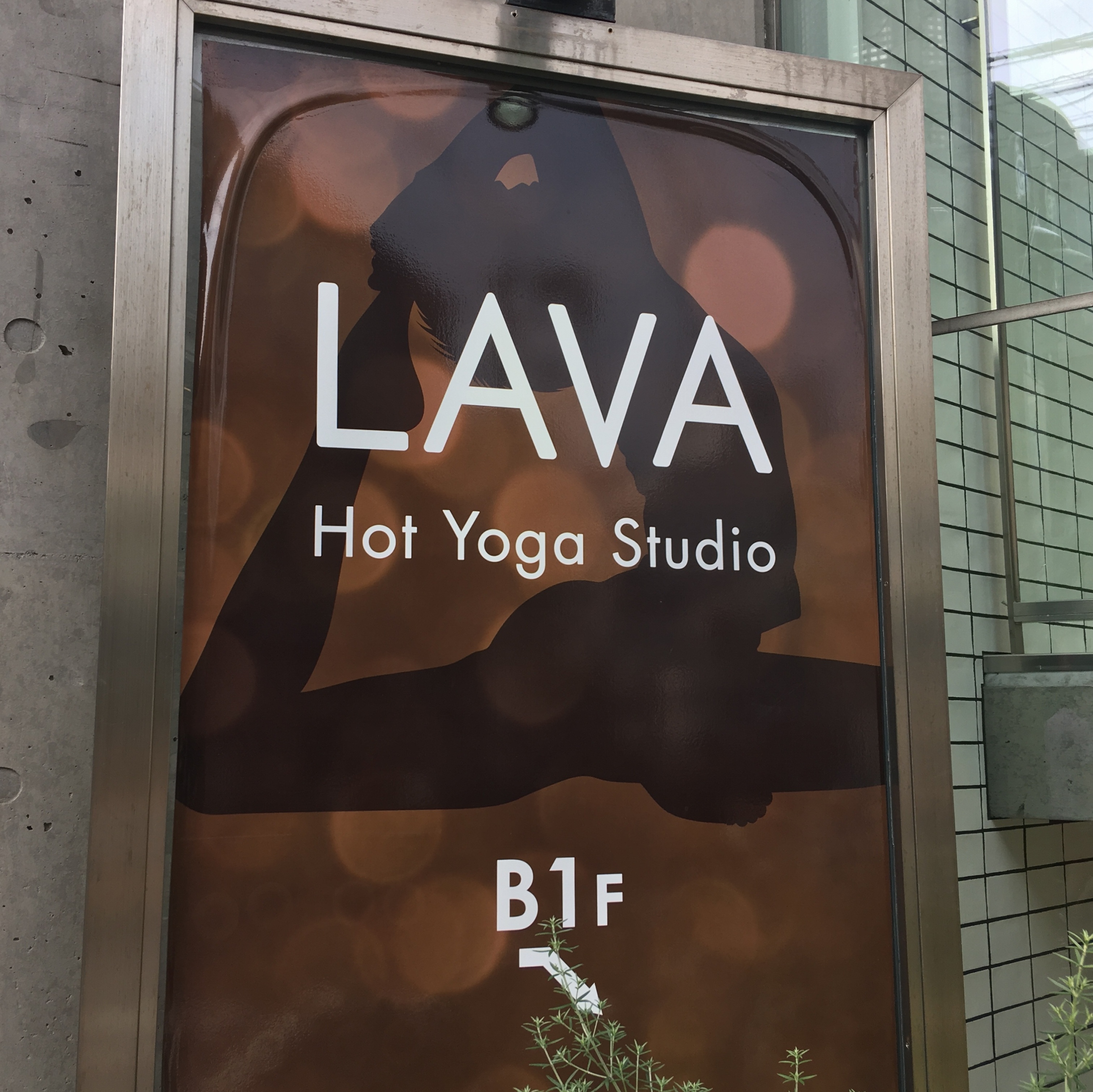 ホットヨガスタジオ・LAVAで心も体もリフレッシュ☆_1