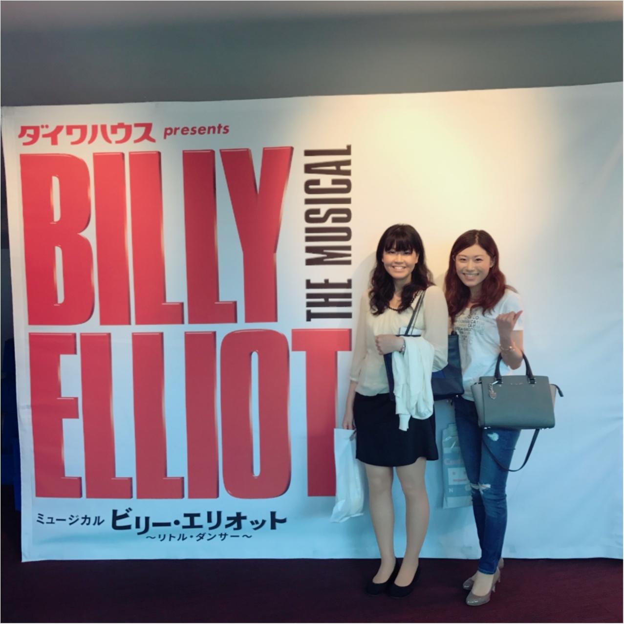 【おでかけ】この夏 注目度No.1!ビリー・エリオットを観劇しました!_2
