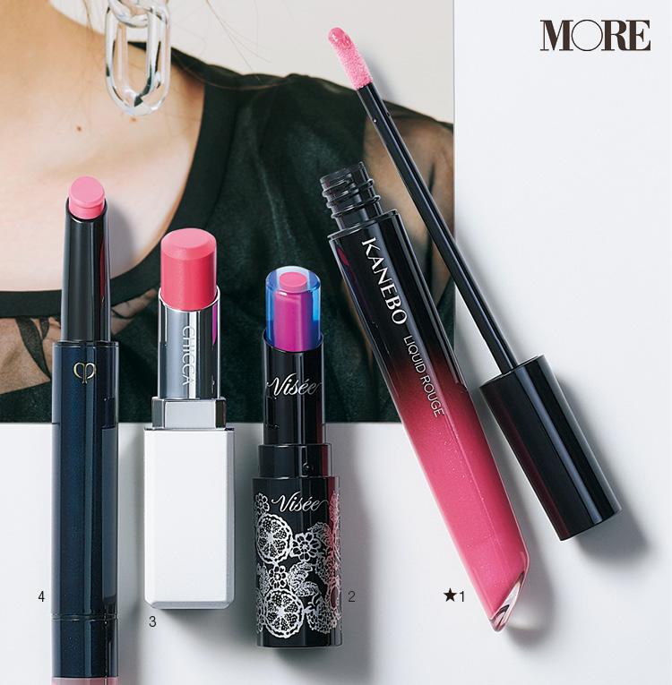 肌のつや感が際立つのは「うるうるピンク」のリップ! 肌がもっと輝く新作リップ4選♡_2