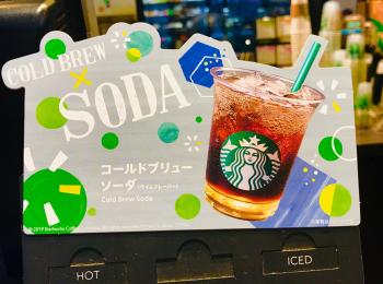 【スタバ新作】新感覚!コーヒーに炭酸!?《コールドブリューソーダ》が想像以上の美味しさ♡