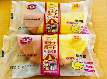 【ご当地モア】秋田で有名なババヘラアイスがコラボ!