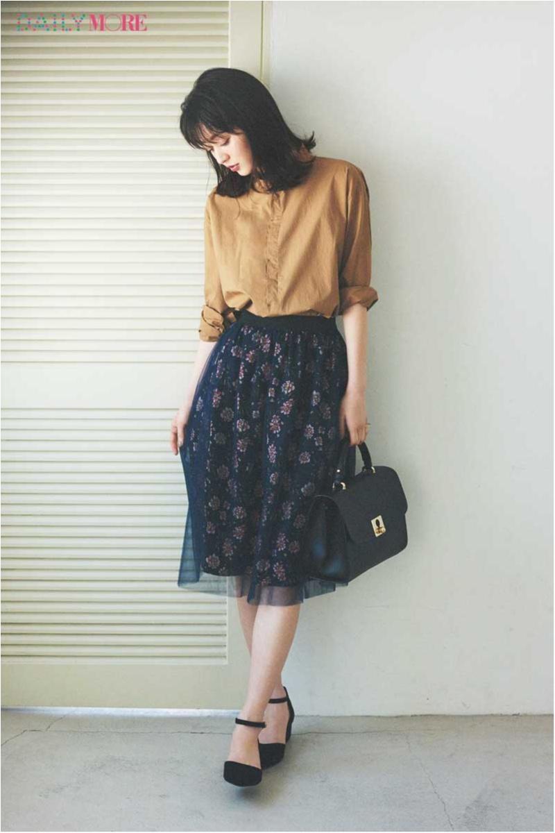 【今日のコーデ】後輩に誘われて久しぶりの合コンへ。素敵なチュールつき花柄スカートで新しい出合いに期待♡_1
