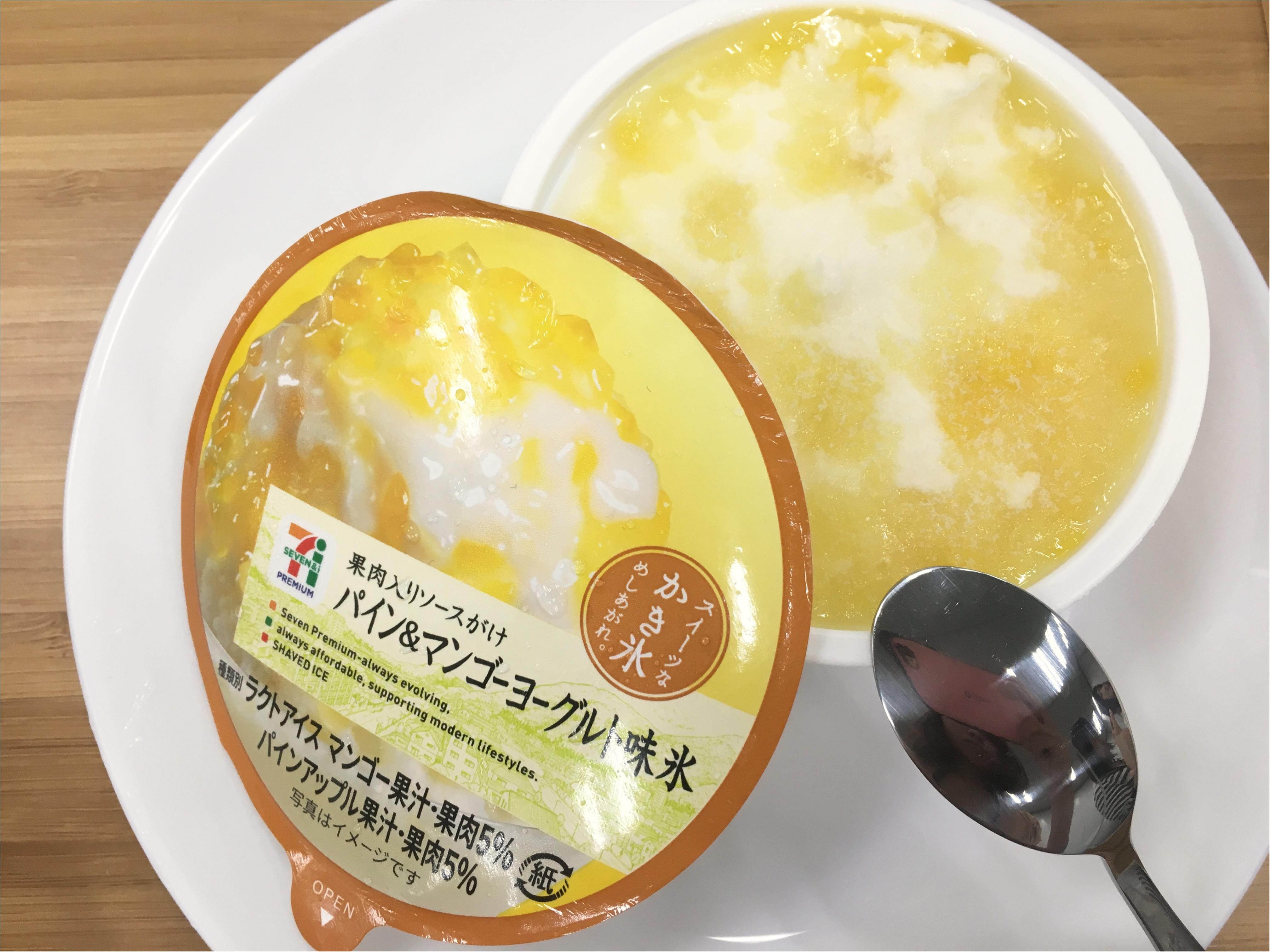 【セブンイレブン】夏の新作アイス試食会レポート♡_6