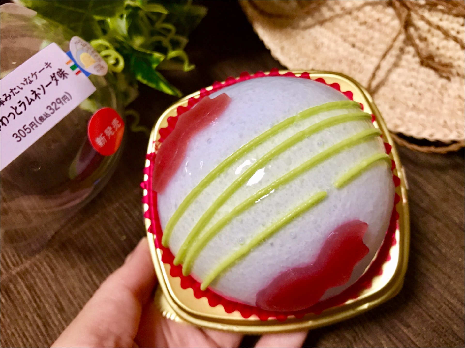 夏に食べたい!【新セブンスイーツ】金魚鉢をモチーフにしたケーキがかわいすぎる♡_4