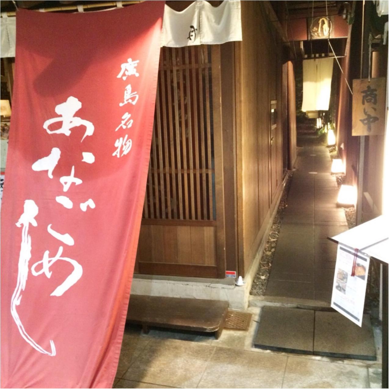 広島に行ったら食べたい!宮島名物《 あなごめし 》が手軽に食べられるお店♡_7