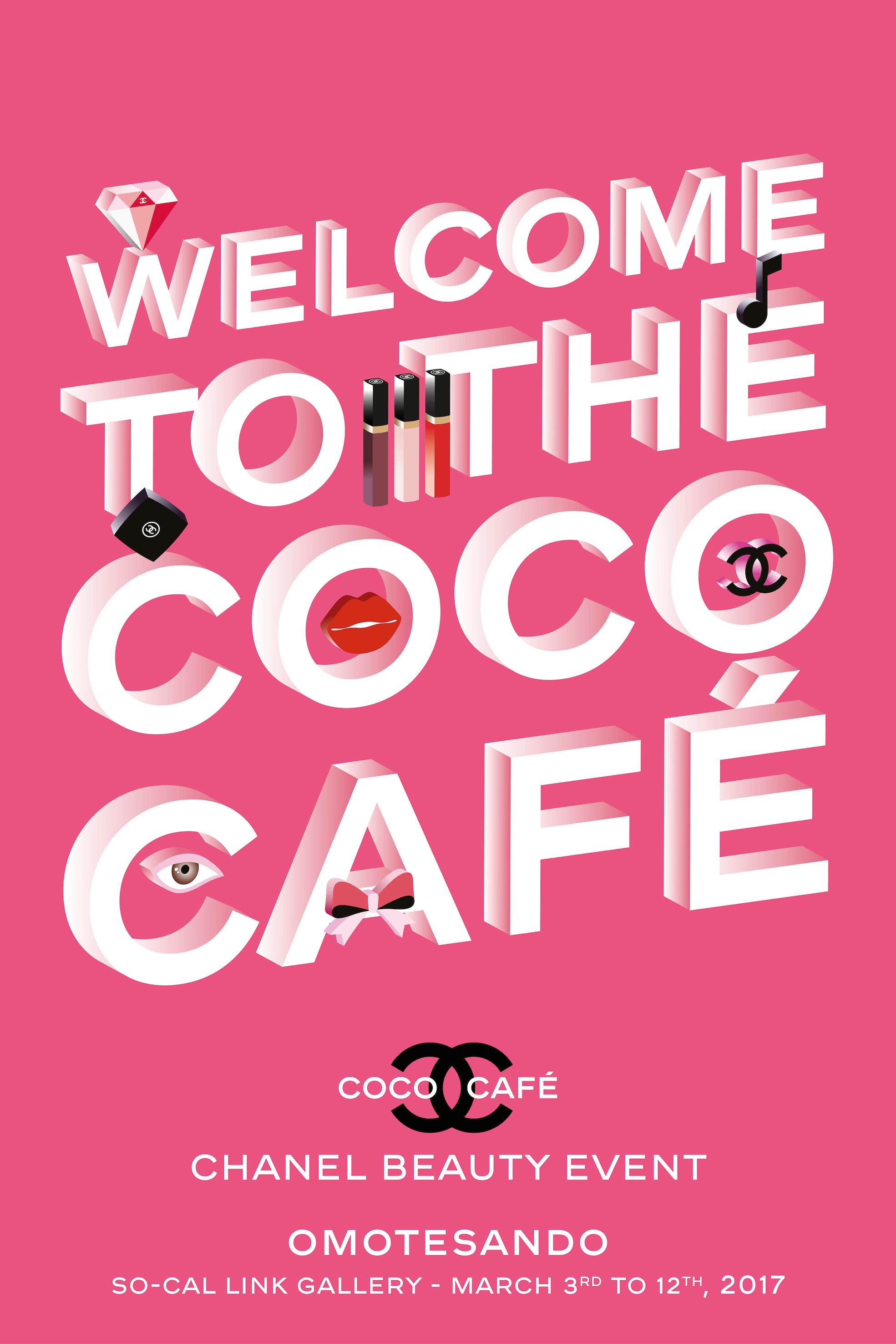 『シャネル』のカフェがオープン!? 新作「ルージュ ココ グロス」をひと足先に体験できるイベントを実施♡_3