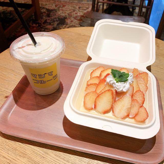 【みおしー遠征ログ❤︎大阪】イチゴを贅沢に!「マジマフルーツ」のオープンサンドが映えすぎ♡_1
