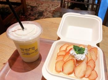 【みおしー遠征ログ❤︎大阪】イチゴを贅沢に!「マジマフルーツ」のオープンサンドが映えすぎ♡