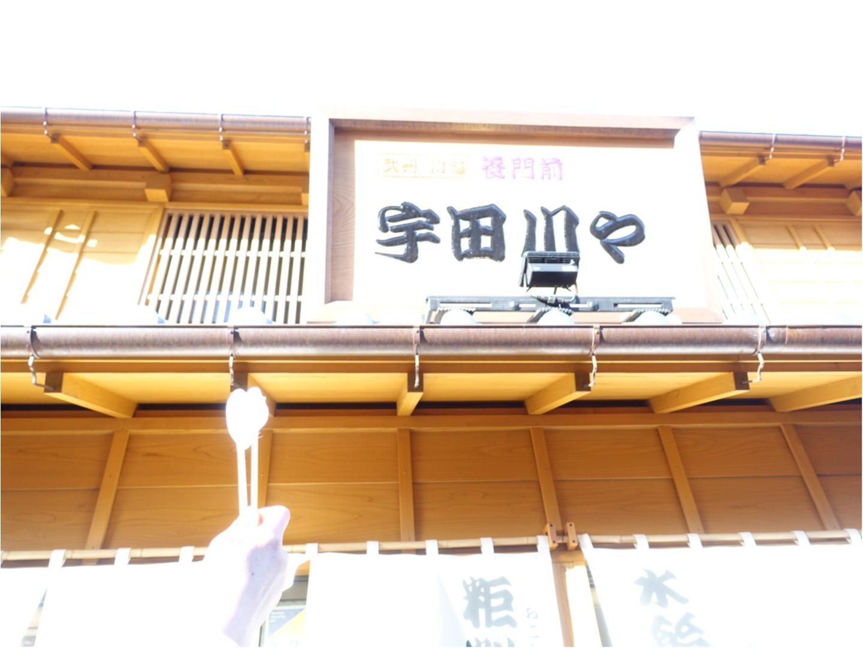 埼玉女子旅特集《2019年版》- 話題の「ムーミンバレーパーク」やパワースポット、おすすめグルメまとめ_25