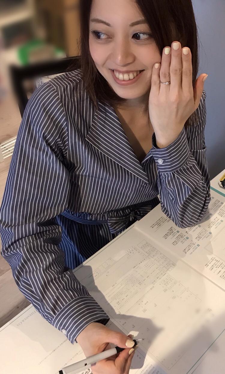 【ご報告】令和元年5月1日、入籍しました!_3