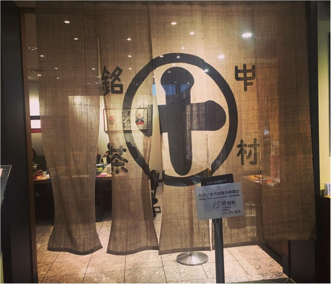 京都に行ったら食べたい2大パフェ。やっぱり抹茶パフェは外せない〜_3