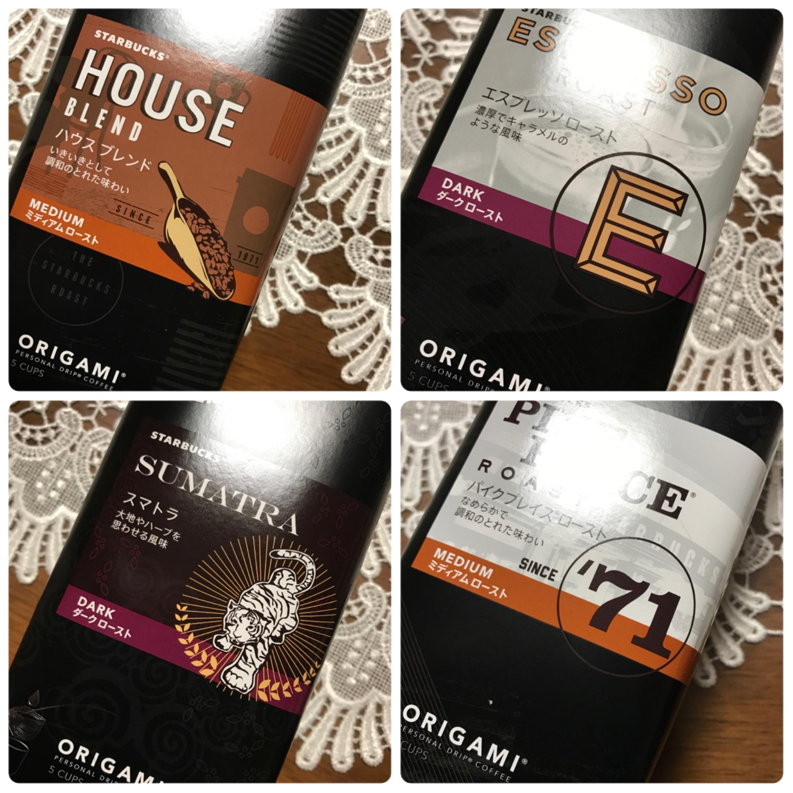 【cafe time】スターバックスのお店を味を気軽に再現!ORIGAMIのすすめ!_2