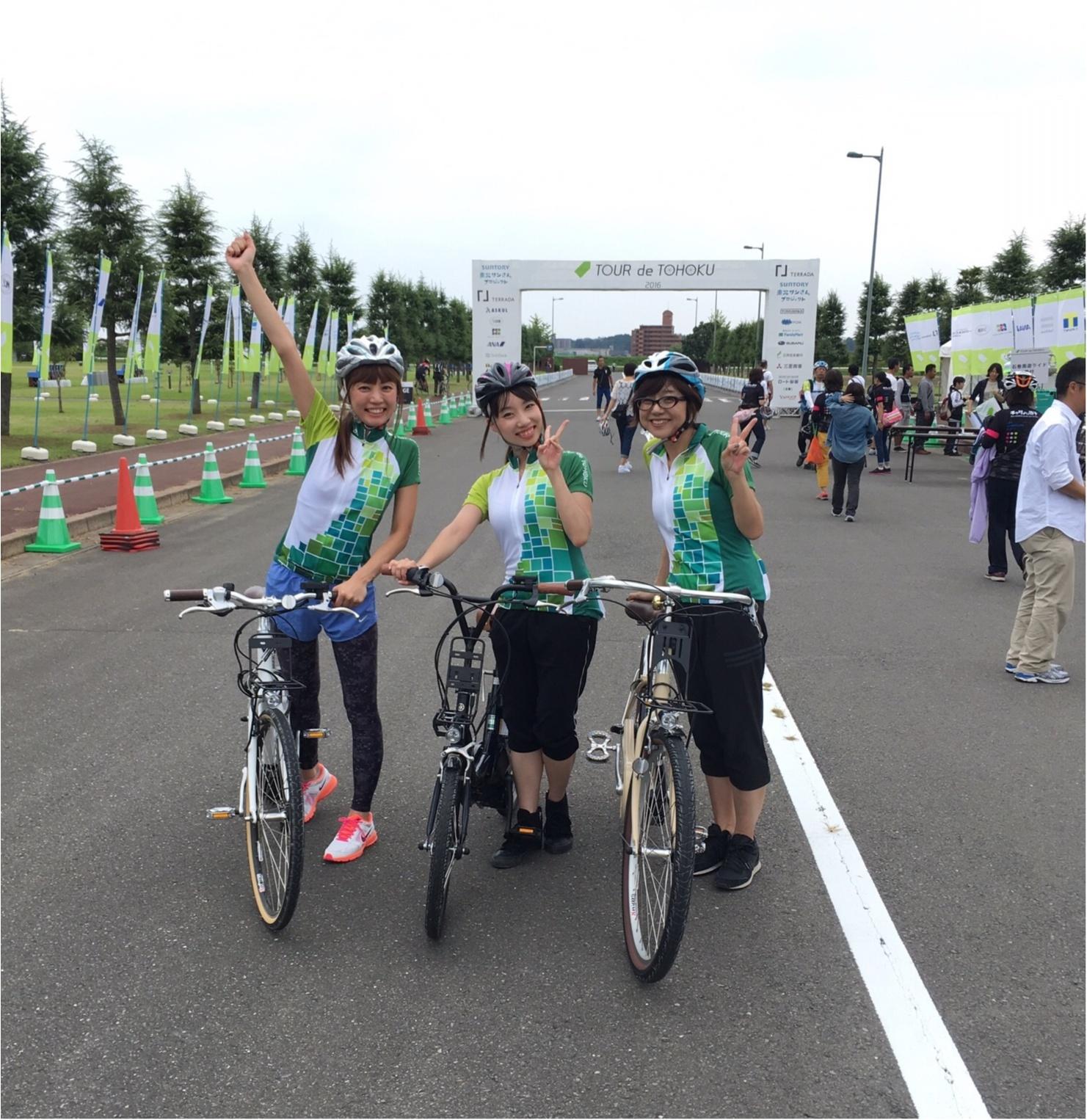 【MORE12月号】ツール・ド・東北2016☺石巻を電動自転車でラクラク周遊しちゃいました♪_14