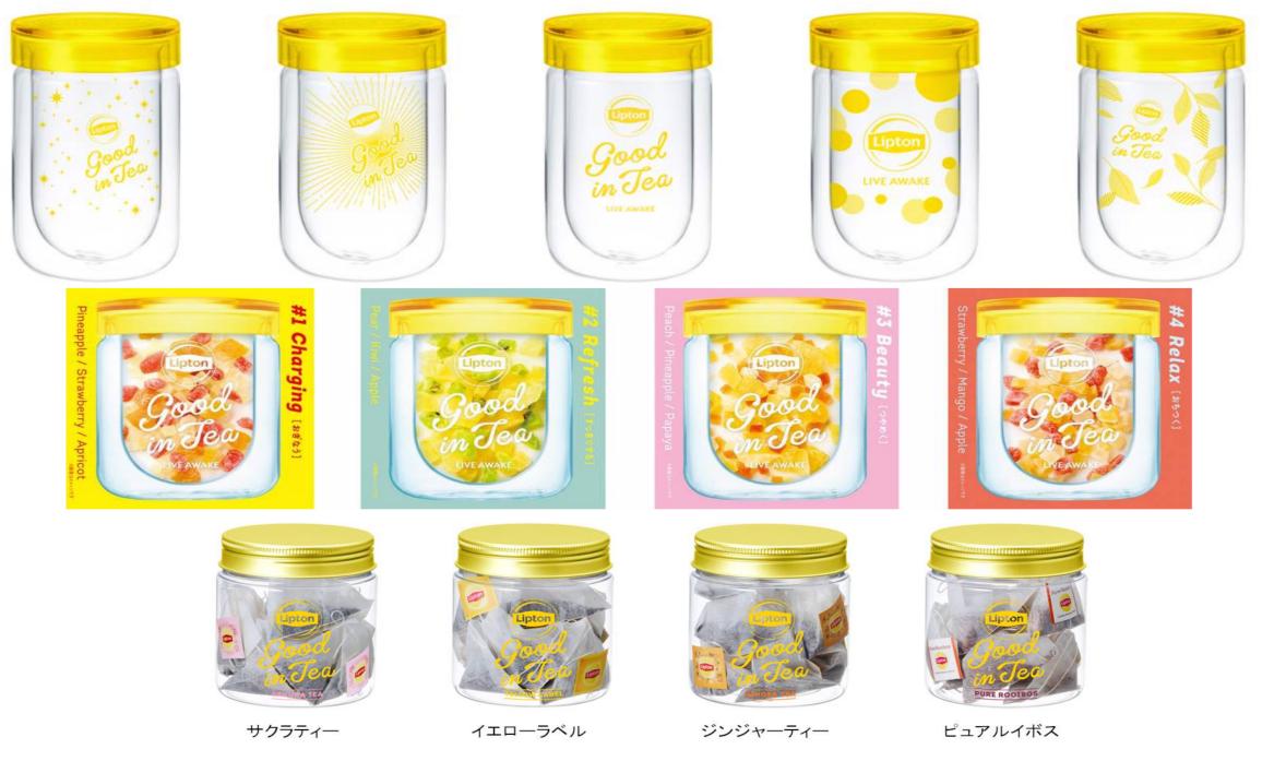 冬の紅茶を思い切り楽しむ『Lipton Good in Tea OMOTESANDO』でほっこり♡【1/24(水)〜4/1(日)の期間限定ストア】_1_3