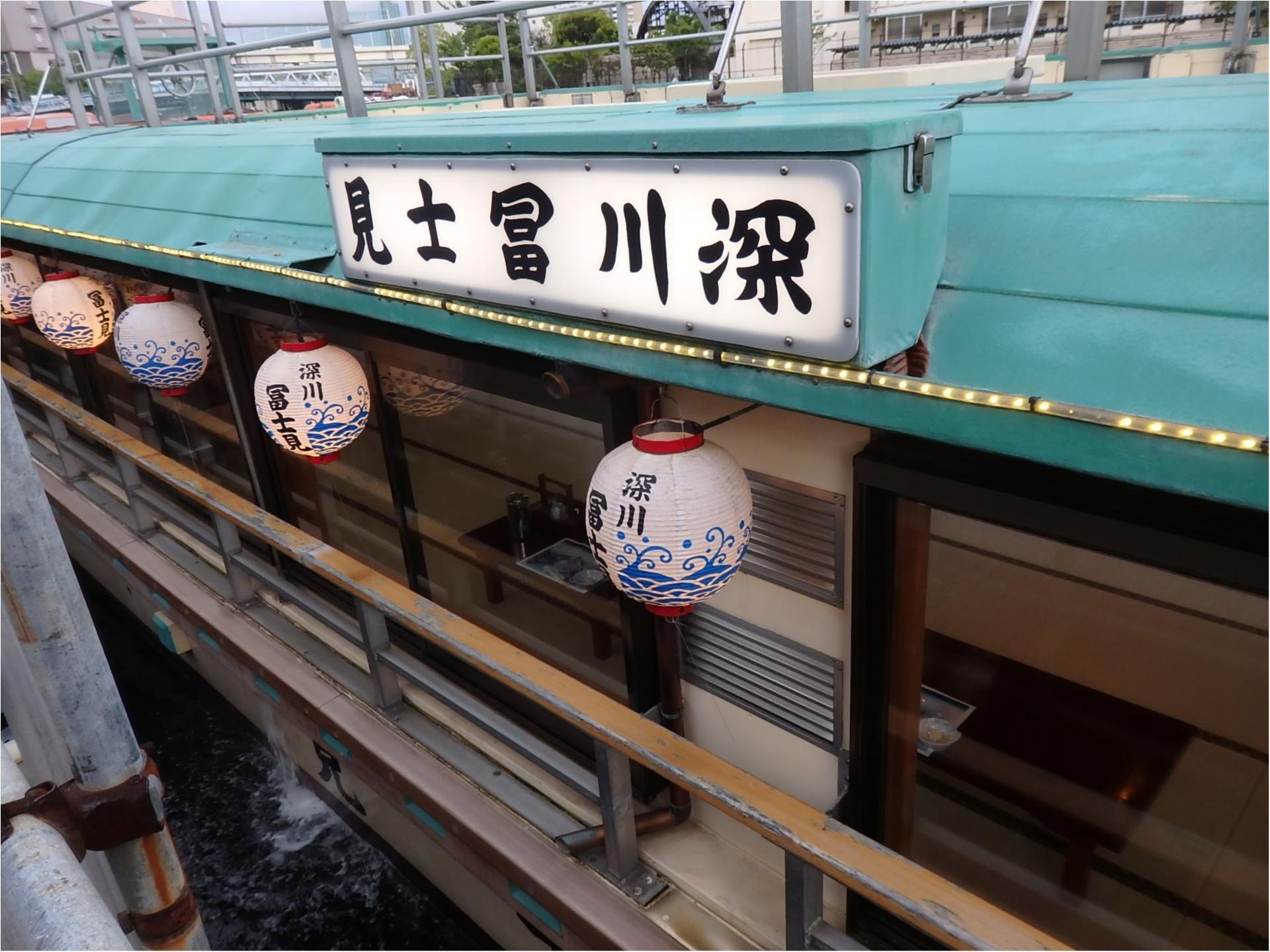 ゆかた屋形船女子会♡MORE8月号掲載『トレンドプレゼン大会』裏側レポ♡_2