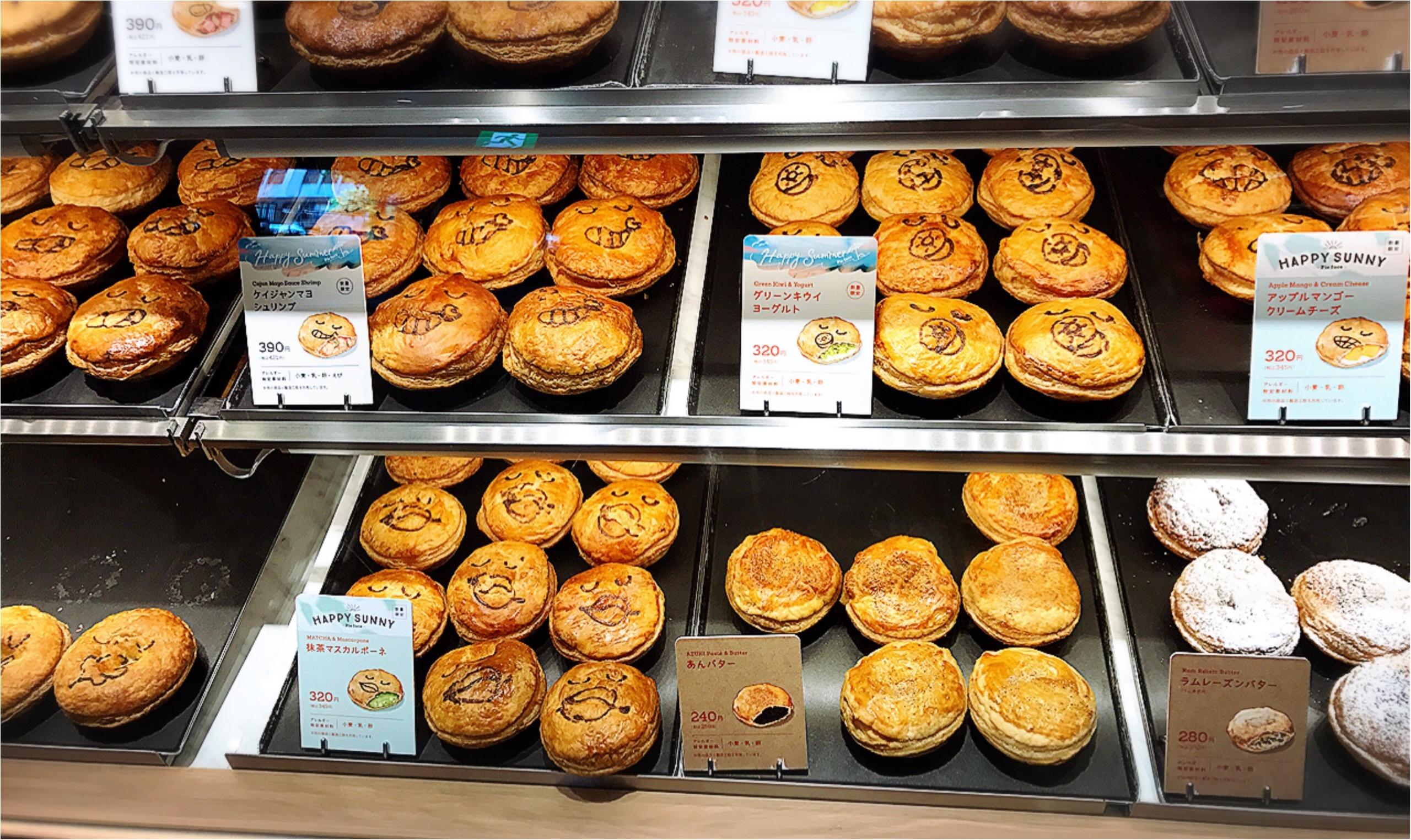 ★食べるのがもったいない⁉︎『Pie face』のにっこりパイが美味しくて可愛すぎる★_2