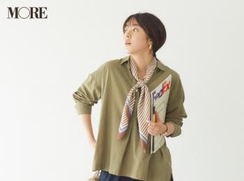 【今日のコーデ】<唐田えりか>王道のパンツコーデはこなれたスキッパーシャツで脱コンサバ見え!