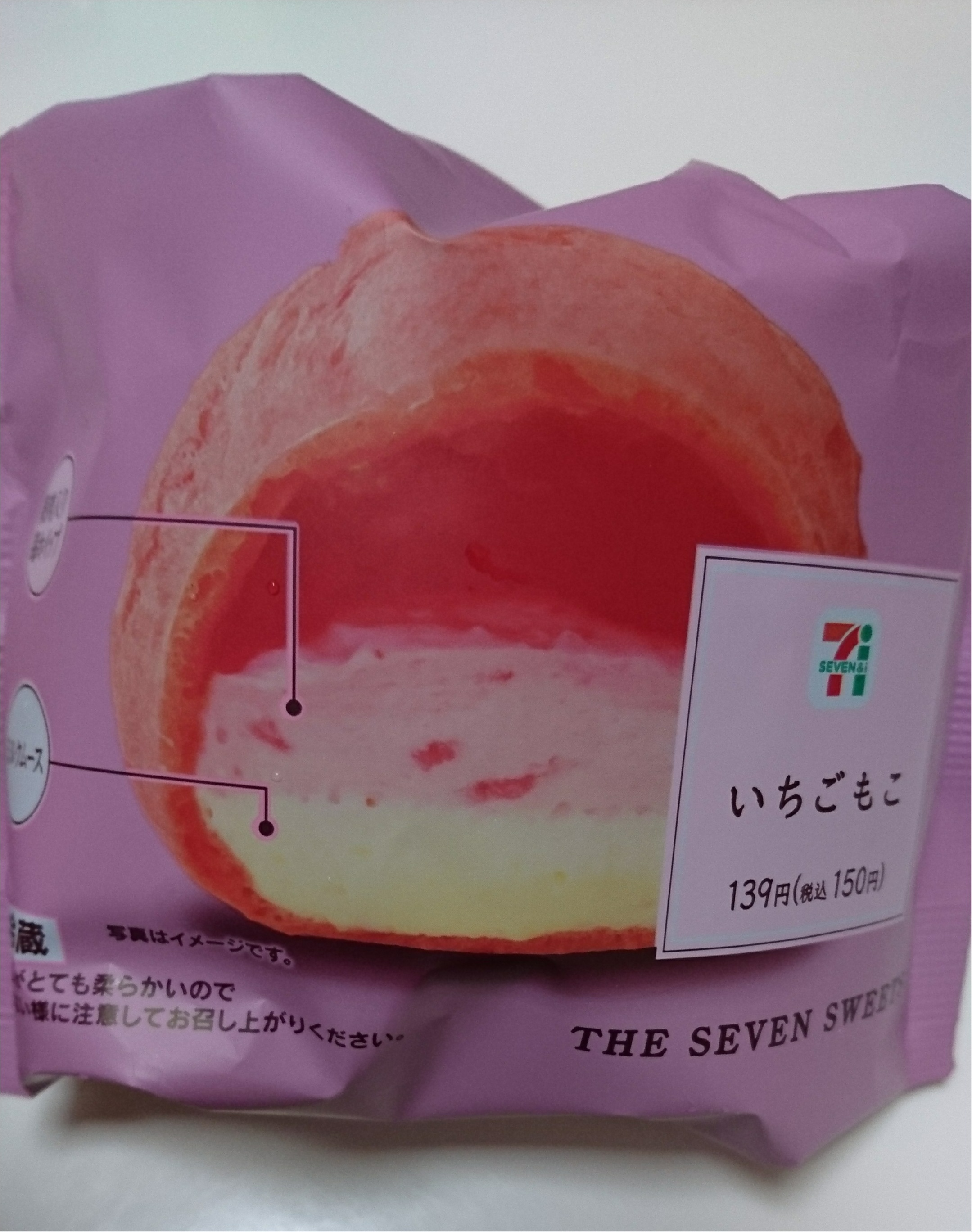 【コンビニスイーツ】セブンで人気いちごもこ♡ピンクなシューがかわいい(*´-`)_1