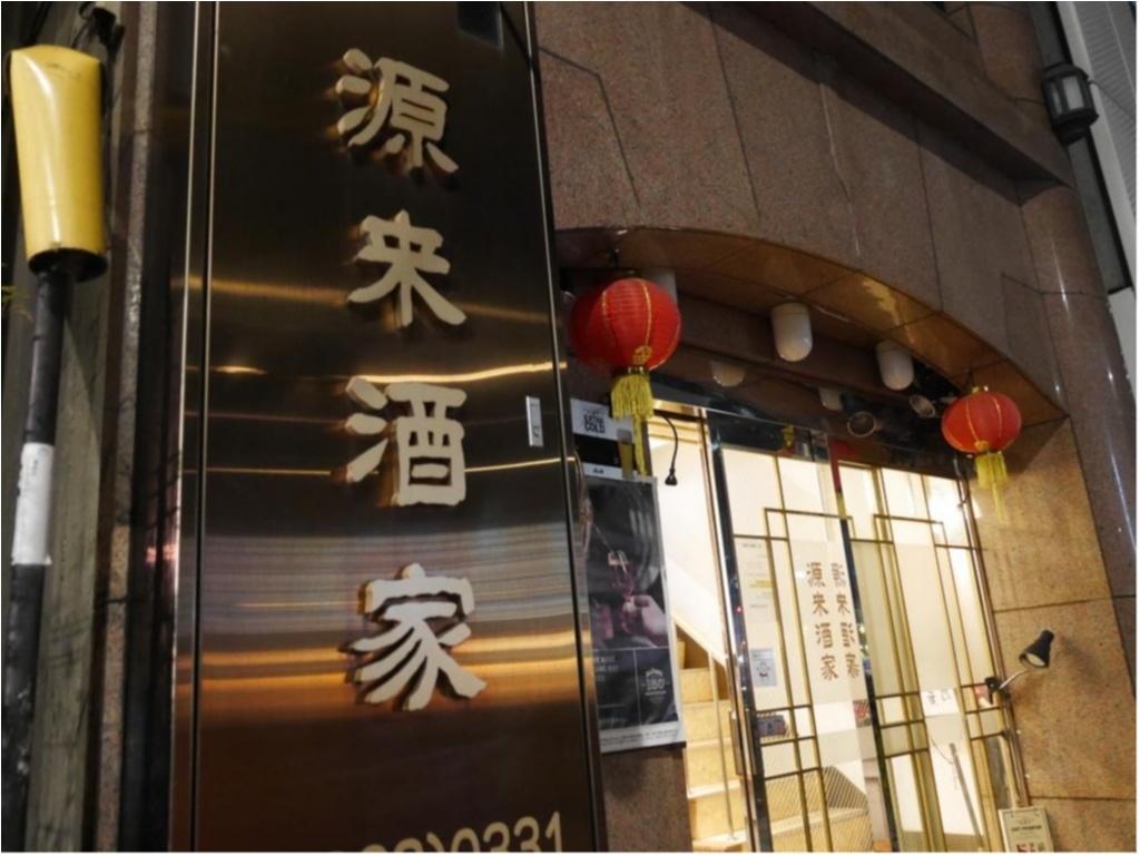 【また食べたい】佐藤ありさちゃんも食べていた美味しすぎる麻婆麺。_2