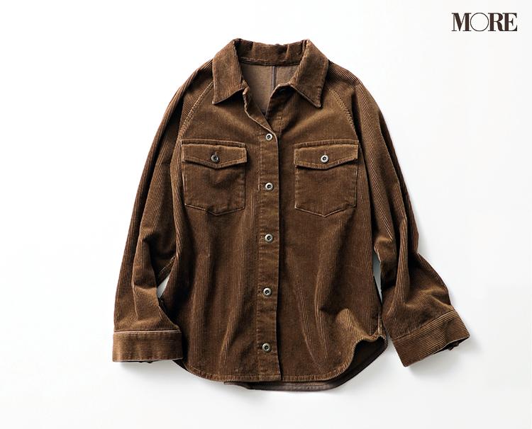 ジャケットコーデ特集《2019秋》- トレンドのブラウンやチェック柄など、20代におすすめのレディースコーデ_17