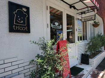 ≪福岡・久留米≫地元民にも愛されるパン屋【toricot】 アイスクリームが絶品♡