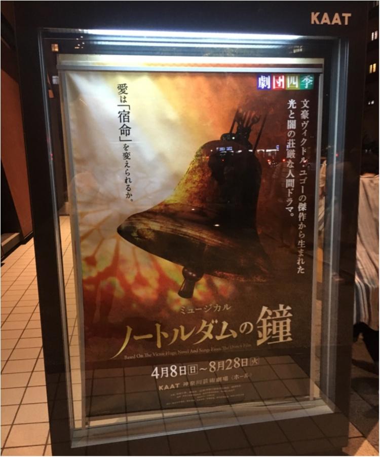 【出張グルメ】沖縄といえばオリオンビール♡セブンイレブン限定デザインを発見!_1